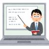 セミナーや勉強会にオンラインで参加する4つのメリット