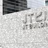 【JT本社ビル】港区虎ノ門に喫煙者にとって居心地のよい空間が存在することを知ってるだろうか?