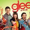 Gleeのナヤ・リヴェラを想う。ドラマはその時代に観ようと思う