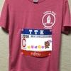 明日は仙台国際ハーフマラソン!