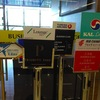 もうすぐなくなる!?モンゴル・チンギスハーン空港とプライオリティパス使用可ビジネスラウンジ