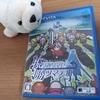 【ゲーム】不思議のクロニクル 振リ返リマセン勝ツマデハ(PlaystationVita)っておいくらなの?【Vita】