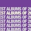 キタムーンの2017年ベストアルバム