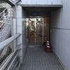 自転車記 中野坂上~レインボーブリッジ~お台場~新宿 - 20180217
