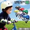 「我が子の試練‼️子供が補助輪外して自転車に乗れるようになる為のパパの3つの作戦!🔥」はじめます!