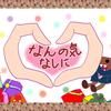 野崎弁当生誕祭2017で企画立てたから見てほしい