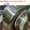 α9 α7RII α7SII 高感度 ISO 25600での比較