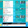 【ポケモン剣盾ダブル S13最終48位】バナコーポリ2