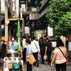 朝のバンコクの散歩。仕事前に屋台で買い物。