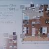 地域別世帯年収とマンション価格の関係