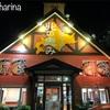 味噌ラーメンが美味しい、福岡の北海道ラーメン 北の恵み