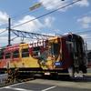 岐阜県のリニア駅予定地や明智鉄道撮り鉄などへドライブしました。