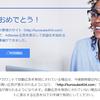 Google Adsense審査を通過! 「価値の低いコンテンツ」との戦い【2019年4月】
