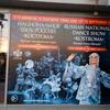 ロシア国立バレエ団<<コストロマ>> Русский Национальный Балет «Кострома»