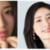【エニアグラム タイプ4】石原さとみさん&天海祐希さん(有名人タイプ判定)