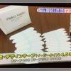 ニコルの頬があがった♪「かづきテープ」小顔になれるテープ TV有吉のダレトク 久保田磨希・遼河はるひしわがなくなった
