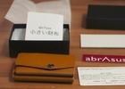 長財布から小さい財布(アブラサス)に乗り換えて半年が経ちました