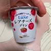 北海道乳業:甘酒プリン/Luxeレアチーズプリンラズベリーソース入り