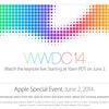 WWDC 2014 基調講演ライブ中継リンク集〜6月3日(火)午前2時(日本時間)