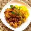 洋風生姜焼きとターメリックライスで簡単ごはん。