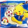 ポケモンパン with 日本代表チーム (2014年5月1日(木)発売)
