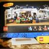 LEGO VIP会員登録で貰えるキーリング