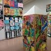 「第35回子どもたちの賛歌」展&「美術館へ行こう」