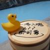 『九州温泉道』、いよいよ11/26スタート!!(JR九州:九州88温泉巡り)