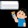 エアコン本体とリモコンの温度設定にズレが生じる問題〜プログラムによる再現〜
