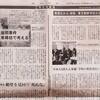 「生の姿 見てほしい」 東京朝鮮学校が公開授業
