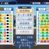 新阪神編 part28 【2023年 前半戦】