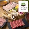 【オススメ5店】恵比寿・中目黒・代官山・広尾(東京)にある牛タンが人気のお店