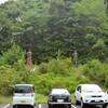 【定光寺】2013この夏最強の名古屋デートプラン(定光寺周辺) Part1