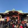 <花の天神様>亀戸天神社にお参りしました(東京都江東区)2020/1/13