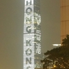Hong Kong 香港 おひとり様旅行①