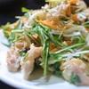 鶏ヤゲンと水菜のサラダ