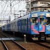 近鉄5800系 DH01 【その6】