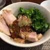 【今週のラーメン2097】 らぁ麺 やまぐち 辣式 (東京・東陽町) 特麻婆まぜそば
