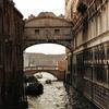 ヴェネツィア 7 ため息の橋(サン・マルコ広場)