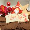 クリスマスケーキ、今年はエチエンヌ