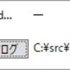 F#でWPF --- ファイルダイアログCommand
