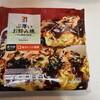 【ひとり飯】セブンイレブン 冷凍ぶ厚いお好み焼き
