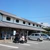 三重県11番【関宿】