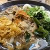 お肉が染み込んだ出汁が美味しすぎる!!香川で大人気のうどんが恵比寿でも味わえる!!【恵比寿「こがね製麺所 恵比寿店」肉うどん+とり天】