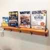 【壁掛け用家具に書籍を置ける工夫をDIYで実践】