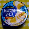 ファミマ限定!ロッテの『トルコ風アイス ダブルバニラ』は想像以上に楽しいアイスだった(๑˃̵ᴗ˂̵)
