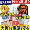 熊本大地震!被災された皆様、心よりお見舞い申し上げます。
