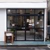 王子「カフェーねむりや」〜昭和な雰囲気&メニューのカフェ〜