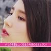 「映像」今月の少女探究#11「日本語字幕」