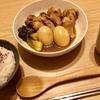 【男の飯】 「チビ青梗菜と鶏の親子酢煮」